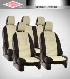 Черные с Белым чехлы Автопилот на сиденья от интернет магазина Autopilot style. http://autopilot-style.ru/ для Мерседес, Мицубиси.