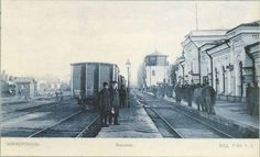 As traveled around the world and in the Crimea 100 years ago 05