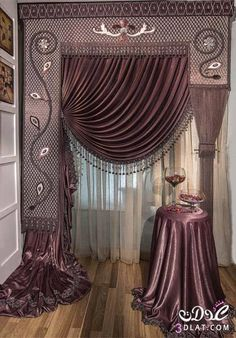 Tab Top Curtains Swag Curtains Hanging Curtains Curtains For Arched Windows Modern Curtains Window Curtains Curtain Styles Curtain Designs Drapery Curtains For Arched Windows, Swag Curtains, Home Curtains, Hanging Curtains, Window Curtains, Elegant Curtains, Modern Curtains, Curtain Styles, Curtain Designs