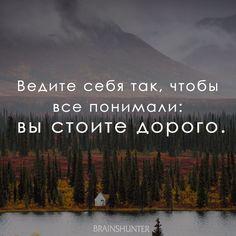 #бизнес #мотивация #стартап #деньги #успех #киев #motivation #цитаты