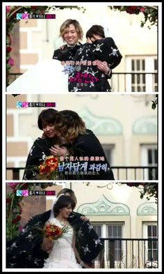 step by step take care her kiss her go home together after wedding[hahahahaha I love them so much] Wgm Couples, Take Care, Kiss, My Love, Movies, Wedding, 2016 Movies, Casamento, Films