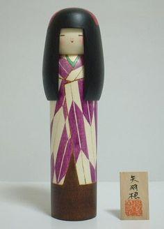 """Arrow"" by Sansaku Sekiguchi. this arrow feather pattern is  typical in Japanese kimonos"
