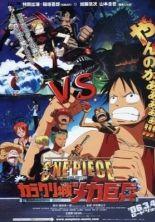 Đảo Hải Tặc 7: Tên Lính Máy Khổng Lồ Trong Lâu Đài Karakuri - One Piece Movie 7: Karakuri Castle