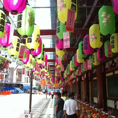 Retrolicious lantern festival