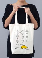 grafikgraffi Tweet Origami Tote Bag- portion of the proceeds benefits a Japanese children's charity
