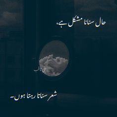 Poetry Quotes In Urdu, Best Urdu Poetry Images, Love Poetry Urdu, Hindi Quotes, Qoutes, Poetry Pic, Poetry Books, Aesthetic Poetry, Diary Quotes