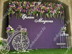 Such a beautiful shade of purple. Love the customization with the bride and groom's names.