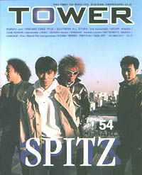 TOWER No.54 - SPITZ