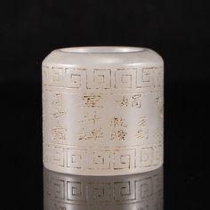 Vintage Chinese Hetian Jade Poetic Prose Thumb Ring