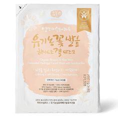 Organic Flowers & Aloe Vera Fermented Hydrogel Sheet Mask Whamisa Glow Recipe Natural Korean Beauty Skin Care Sheet Mask Aloe Vera Skin Plumping 95% Organic Camellia Chrysanthemum Dandelion Extract