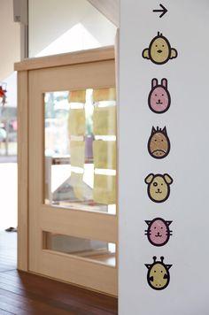 Nursery in Kashiwa City, Japan designed by Soichi Yamasaki | Wall decals