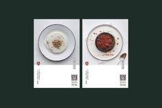 the moment dessert 從前慢滋補甜品 on Behance Restaurant Poster, Restaurant Identity, Restaurant Menu Design, Chinese Restaurant, Chinese Menu, Food Branding, Food Packaging Design, Packaging Design Inspiration, Branding Design