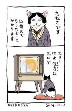 北道正幸 @kitamichi  ·  10月3日 濱田さん専門で。#マッサン絵 #マッサン絵展示用