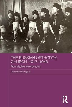 10 best western civilization course images on pinterest russian orthodox the church fandeluxe Choice Image