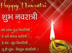 Happy Chaitra Navratri 2020 Wishes Images, Quotes, Wallpaper Navratri Wishes Images, Navratri Messages, Navratri Quotes, Happy Navratri Images, Navratri Pictures, Navratri Image Hd, Chaitra Navratri, Navratri Festival, Happy Navratri Status