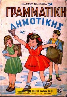 Λόλα, να ένα άλλο: Σχολικά βιβλία Δημοτικού / Α΄ Γραμματική - Αριθμητικη Comic Books, Comics, Cover, Blog, Blogging, Cartoons, Cartoons, Comic, Comic Book