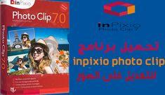 تحميل برنامج InPixio Photo Clip  برنامج InPixio Photo Clipهو برنامج رائع جدا و مميزللتعديل على الصور  يمكن الان تحميلبرنامج InPixio Photo Clip برابط مباشر و قم بالتعديل على الصور و قص و حذف ما تراه غير مناسب بكل سهولة .برنامج InPixio Photo Clip يعطيك احترافية في التعديل على صورك.  برنامج InPixio Photo Clip :  برنامج InPixio Photo Clip يساعدك على إزالة جميع ألاشياءالتى لا ترغب بها فى صورتك بدون فقدان جودة الصوره كما انه يعمل بشكل خفيف لإزالة أى شخص أو أى علامات توجد على الصور كما يمكنك من…
