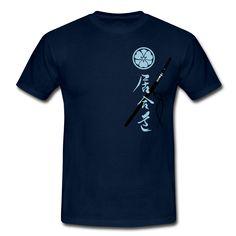Iaido & Mon + Kanji
