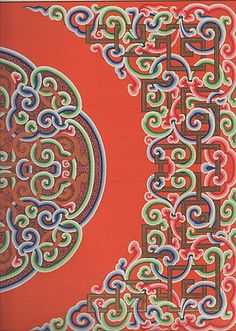 Орнамент для монгольского сундука Chinese Ornament, Chinese Patterns, Chinese Embroidery, Tibetan Art, Chinese Design, Oriental Pattern, China Art, Korean Art, Ornaments Design