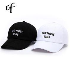 Negro blanco caps satellite 1985 polo hip hop sombreros gorras de béisbol  juvenil de golf polo 64432f30289