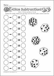 multiplication worksheets on pinterest multiplication test multiplication facts and. Black Bedroom Furniture Sets. Home Design Ideas