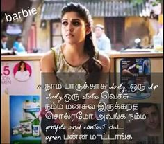400 Best Love Images In 2019 Sad Quotes Tamil Kavithaigal Best