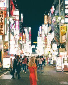 The Complete Tokyo Travel Guide | City Guides | Japan Travel Itinerary | Shinjuku Shibuya Harujuku Neighborhood Travel Tips | Tokyo at night