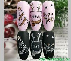 Cute Christmas Nails, Christmas Nail Art Designs, Cat Nails, New Year's Nails, Animal Nail Designs, Nail Art Noel, Watermelon Nails, Magic Nails, Pink Acrylic Nails