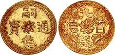VIETNAM (ANNAM), Nguyễn dynasty. Dực Tông (Tự Đức). 1847-1883. AV 7 Tìên (40mm, 26.42 g, 12h). 'Ten Virtues – Beneficence of the Superiors' type. Struck 1869.