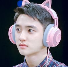 I just want to squish his him 😘 Kyungsoo, Chanyeol, Kaisoo, Exo Do, Do Kyung Soo, Exo Memes, Photos, Pictures, Kpop