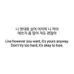 Chun Yang Hee Korean Poem Rice English