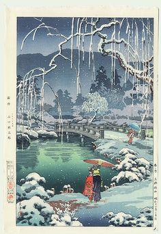 Maruyama Park in the Snow, 1936 by Tsuchiya Koitsu (1870 - 1949)