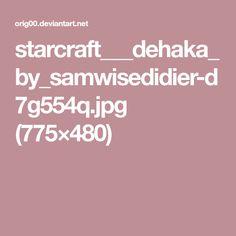 starcraft___dehaka_by_samwisedidier-d7g554q.jpg (775×480)