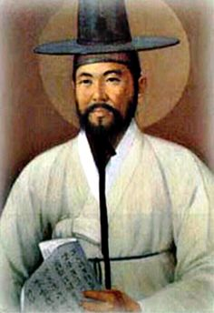 """St. Paul Chong Hasang was the son of the martyr Augustine Jeong Yak-Jong ...who were among the 1st converts of Korea, who wrote the 1st catechism for the Roman Catholic Church in Korea (entitled """"Jugyo Yoji""""). Hasang was captured & gave the judge a written statement defending Catholicism. The judge asked Hasang to renounce his faith."""" He said replied, """"I have told you that I am a Christian& will be one until my death.""""Hasang went through a series of tortures... He was bound to a cross on a…"""