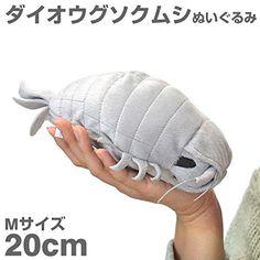 Sea Creature Giant Isopod Realistic Stuffed Plush Doll (M... https://www.amazon.com/dp/B00HLG8X6Y/ref=cm_sw_r_pi_dp_x_Gk8Azb8B7H214