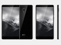 Lenovo Unveils Flagship Smartphone ZUK Edge in China starts from $330 Approx