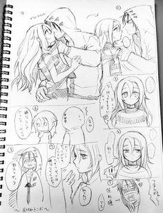 satsuriku no tenshi and angel of slaughter Zack x Ray Angel Of Death, Anime Angel, Anime Demon, Manga Anime, Soul Eater Death, Alice Mare, Rpg Horror Games, Satsuriku No Tenshi, Cute Games