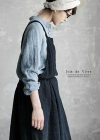 Gratis forsendelse JoiedeVivre sildeben linned øst koge farvning behandling forklæde kjole