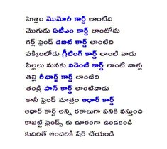 Indian Constitution, Morning Inspirational Quotes, History Class, Telugu, Wish, Quotations, Image, Hair, Quotes