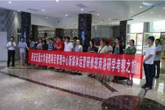 July 31, Xi'an Jiaotong University, New Media Operations Seminar More than 50 participants came to the Shangzhou District e-commerce business incubators and Natural Products Co., Ltd. Shaanxi Sciphar research study visit.