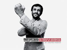 Reporters Without Borders Freedom of Information | The Inspiration Room