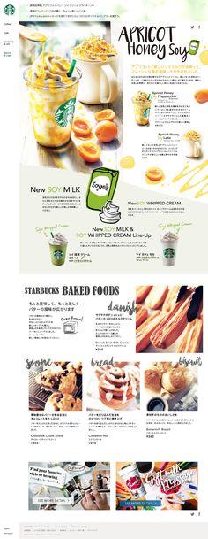 [新商品情報] アプリコット ハニー ソイ クリーム フラペチーノ®|スターバックス コーヒー ジャパン