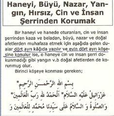 Allah Islam, Prayers, Doa, Math, Quotes, Reading, Quotations, Math Resources, Qoutes