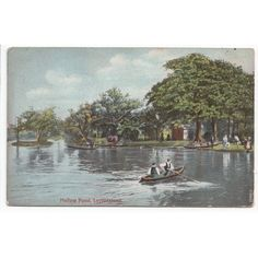 Hollow Pond Leytonstone Postcard 1911 London Listing in the London,England,Topographical,Postcards,Collectables Category on eBid United Kingdom | 144986717