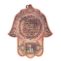 「12 Tribes Israel Hamsa」の画像検索結果