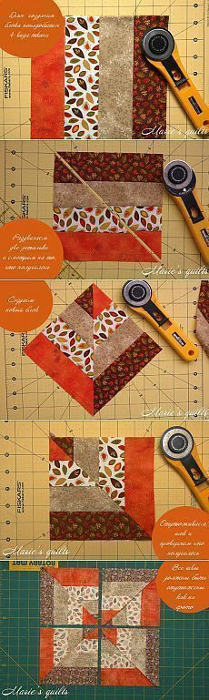 Jelly roll pattern