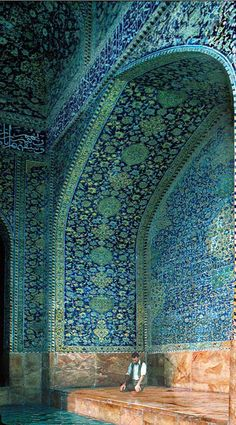 Iran « Nadler Photography Portfolio: Cultural & Travel Photographs