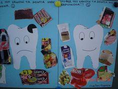 Πυθαγόρειο Νηπιαγωγείο: ΔΟΝΤΙΑ Community Helpers, Dental, Teeth, Family Guy, Children, School, Fictional Characters, Collage, Games