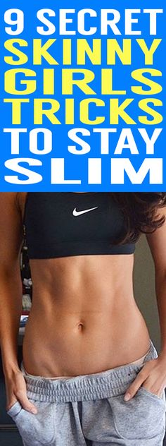 It's not about cramming in extra hours in the gym or drastically reducing your calorie intake – these are just little changes you can make to your routine that will reap big rewards in the long term. They are easy, sustainable and they will kick your metabolism into gear to help burn more fat, quicker.