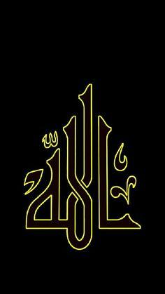 26 Best خلفيات اسلاميه Images Islamic Art Calligraphy Islamic